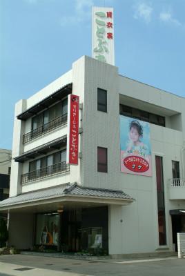 マリアージュコトブキ 観音寺店