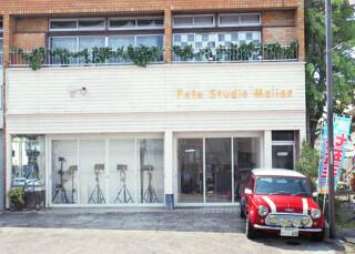 スタジオマリアスの店舗画像1