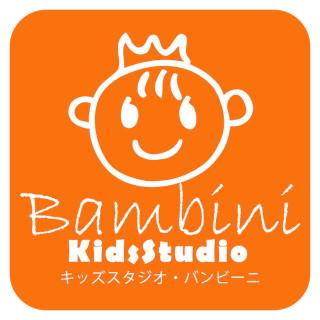 キッズスタジオ バンビーニ