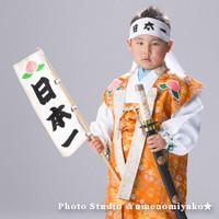 No.2525 日本一の桃太郎