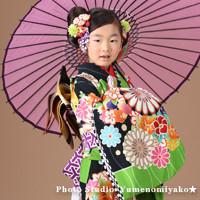 JAPAN STYLEの衣装画像1