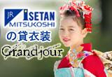 Grandjour JR大阪三越伊勢丹店の店舗サムネイル画像