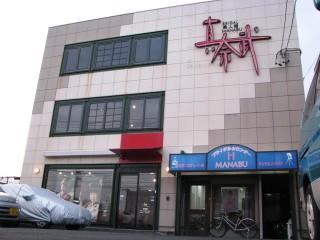 真奈武衣装の店舗サムネイル画像
