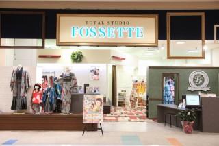 トータルスタジオフォセット イオンモール広島府中店の店舗サムネイル画像