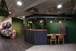 トータルスタジオフォセット 広島店の店舗サムネイル画像
