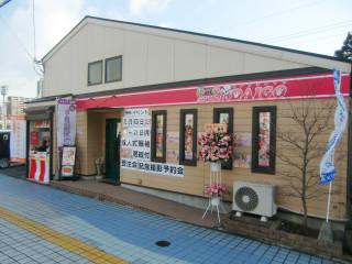スタジオ醍醐 大津店の店舗画像1