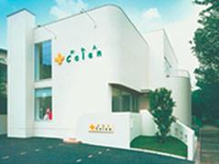 トータルフォトスタジオかれん 那須塩原乃木参道店の店舗画像1