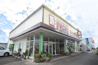 スタジオファンズ 福知山店