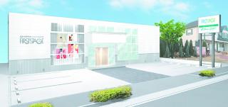 ファーストステージ真美ケ丘店の店舗画像1