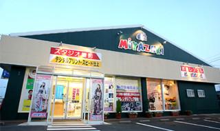 宮崎写真館