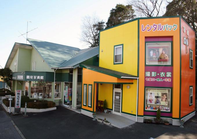 (有)鶴見写真館の店舗画像1
