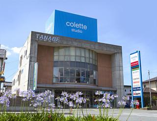スタジオコレットの店舗画像1