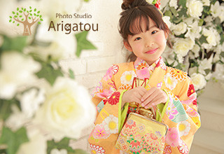 スタジオありがとう 平塚ユーユー店の店舗サムネイル画像