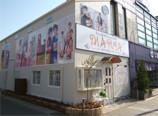 自然光溢れるスタジオMARIAの店舗画像1