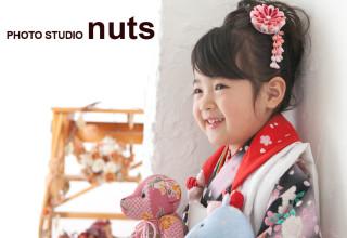 スタジオナッツの店舗サムネイル画像
