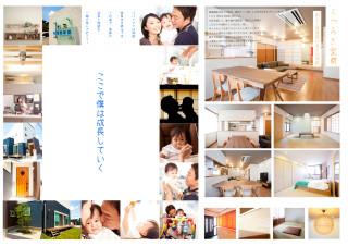MY HOME プラン 49.800yen