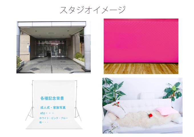 Panel Room「完全ご予約制スタジオ」の店舗画像1
