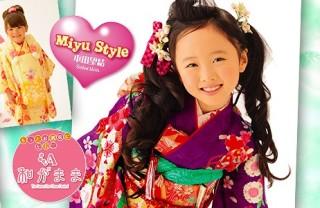 No.1018 Miyu Style