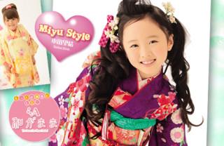 No.1019 Miyu Style