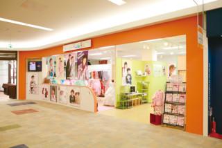フォトスタジオ funfan 富士南店