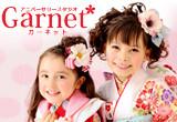 アニバーサリースタジオGarnet 静岡店