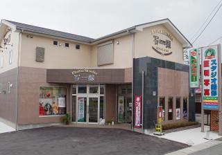 スタジオ専科 写撮の店舗サムネイル画像