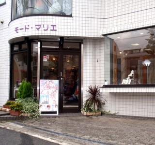 モードマリエ横浜店