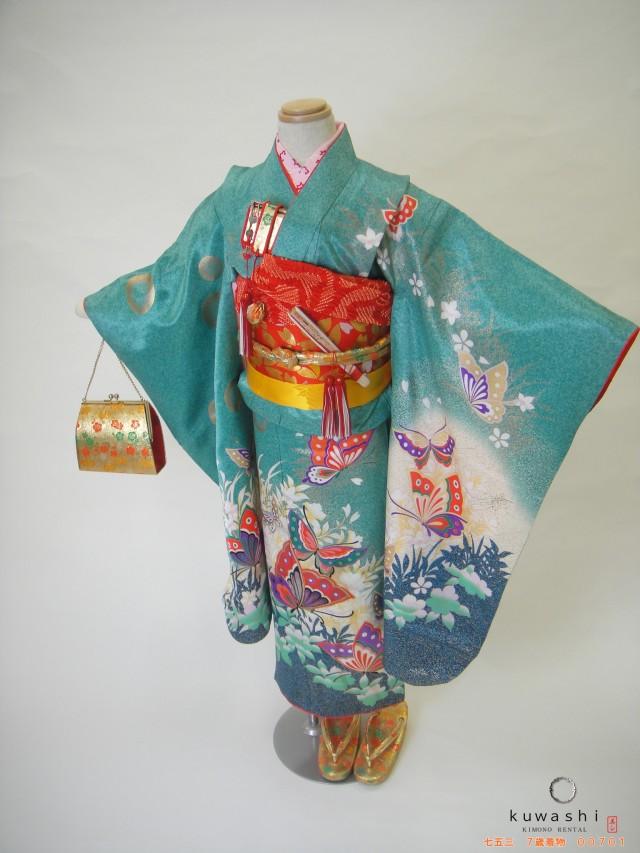 00701 エメラルドクリーン綸子蝶フルセットの衣装画像1