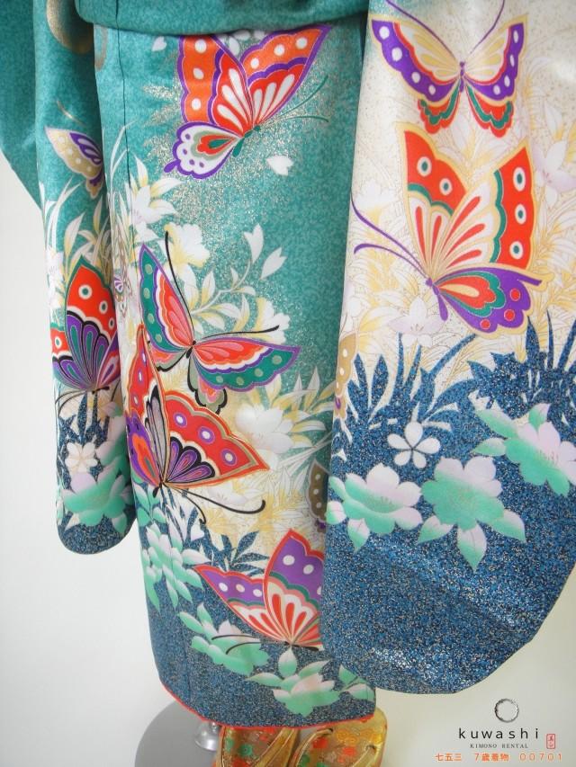 00701 エメラルドクリーン綸子蝶フルセットの衣装画像2