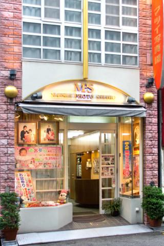 マツイ写真場の店舗画像1