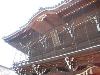桑名宗社 (春日神社)の店舗画像1