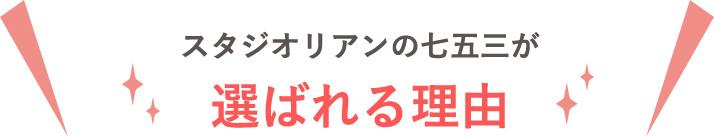 riyuu_title (1)