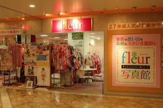 スタジオふるーれ浅草ROX本店の店舗画像1
