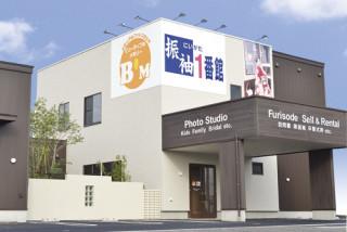 スタジオB'M桜木店