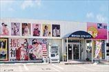 スタジオB'M長野店の店舗サムネイル画像
