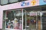 スタジオB'M富山店の店舗画像1