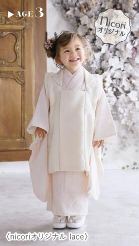 nicoriオリジナル elegant lace ~エレガントレース~の衣装画像1