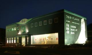 フォトガーデンキラリ浦和の店舗画像1