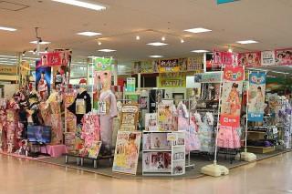 ふるーれ羽島本店の店舗画像1