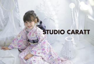 京町家スタジオでプライベート空間の七五三撮影プラン