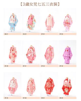 3歳女児七五三衣装(一覧)