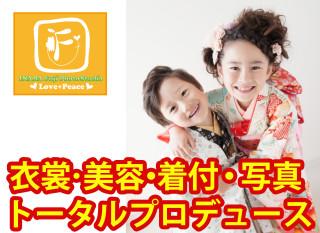 イナバ富士写真館  御殿場