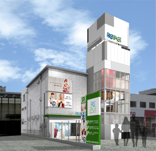 ファーストステージ東大阪店の店舗画像1