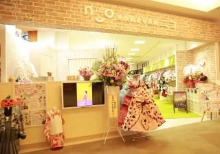 笑顔創造写真館 nico(ニコ)津山店