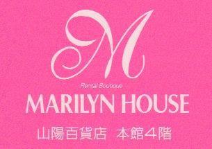山陽百貨店 貸衣装 マリリンハウスの店舗サムネイル画像