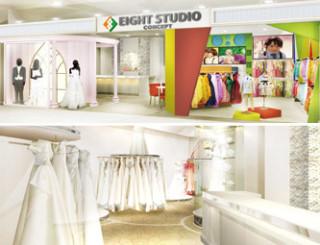エイトスタジオ・コンセプトの店舗サムネイル画像