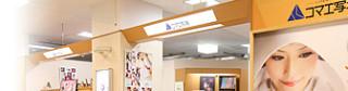 コマエ写場 福屋広島駅前店の店舗サムネイル画像
