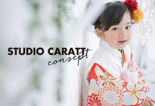 スタジオキャラット・四日市店の店舗サムネイル画像