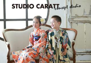 スタジオキャラット・奈良大宮通り店の店舗サムネイル画像