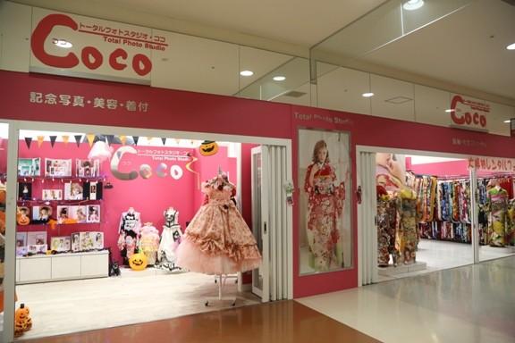 トータルフォトスタジオCoco 名古屋みなと店の店舗画像1